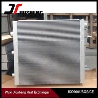 OEM Air Compressor Radiator Aluminum Radiator Manufacturer
