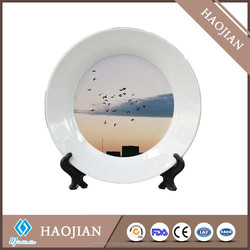 sublimation blank gold rim plate