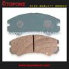 D4031 AN-386WK DB1270 FDB1015 GDB1186 GDB3162 Ceramic Car Brake Pad For ISUZU / HONDA/OPEL