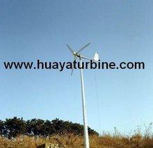 off grid/grid tie 2000w wind turbine +solar group, solar wind hybrid system 3kw 4kw 5kw