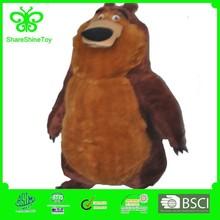wholesale plush bear dancing bear party
