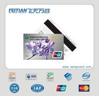 2015 Feitian wangu PVC bank debit card /Best quality contact ic cards