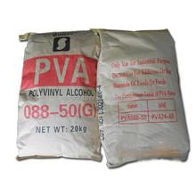 PVA(POLYVINYL ALCOHOL) sundy brand
