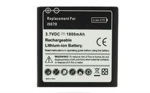 IN STOCK EB535151VU phone Battery for samsung galaxy S Advance GT - I9070 Batterie Batterij Bateria