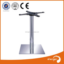 HD262 Outdoor chrome Furniture table leg stainless steel glass table base