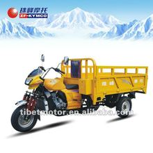 150cc stressing power three wheel motorcycle best-selling cargo tricycle ZF200ZH-A