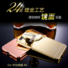 Multi Colors Acrylic New Aluminum Metal Luxury Rose Gold Mirror Phone Case for Huawei Honor 4X