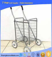 folding shopping cart with seat, shopping carts for seniors, folding shopping carts