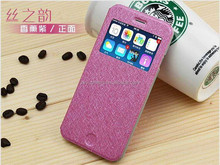 PU leather mobile phone case for phone case