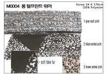 """MADE IN KOREA"" neck warmer Very SOFT fake fur woven muffler SCARF M0004"