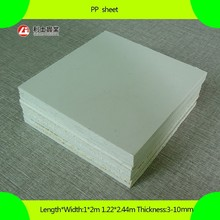 recycled material white plastic polypropylene sheet