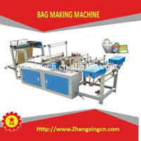 reel plastic bag making machine with high speed
