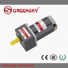 Factory top quality dc motor dc motor mini motorized tricycles for adults