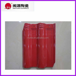 roofing shingles red asphalt shingles roofing tile / clay roof tiles