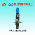 halogéneo lâmpada automotiva h1 12v