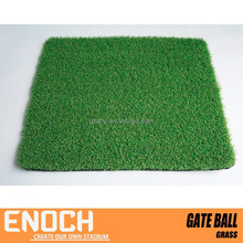Easy maintenance gate ball artificial grass synthetic grass supplier