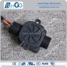 low flow rate 0.5 inch water flow sensor, flow sensor for liquid