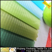 Windproof kite fabric/nylon ripstop kite fabric/ripstop nylon fabric for kite