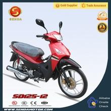 110cc Chongqing Gas Cub Moped Motorcycle SD125-12