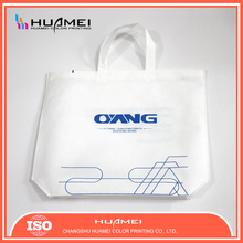 Environmental green recycled PP non woven shopping bag
