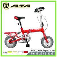"12"" folding bicycle LV1201"