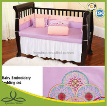 Embroidery european baby bedding set