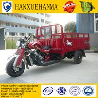 big headlight eec 250cc trike 3 wheeled motorcycle