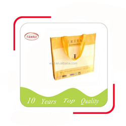 yellow shopping bag eco-friendly pp woven tote bag