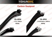 YISHUNBIKE 2013 Carbon Seatpost for mtb/road bikes