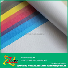 low toxicity and environmental PVC flex banner