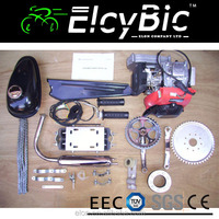 DIY wholesale 4 stroke 49cc bicycle engine kit carbon frame bike (engine kits-4)