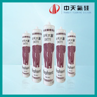 neutral silicone sealant 300ml, quick drying silicone sealant, silicone sealant for glass