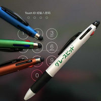hot selling tricolor stylus pen soft tip for touch screens