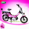 cheap moped 50CC cub moped cup