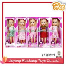 18 inch baby dolls baby american dolls