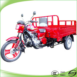 200cc trycicle cargo motorcycle for sale