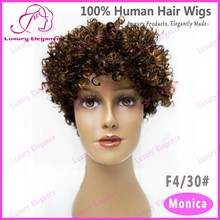 Top Quality Light Brown Kinky Curly Short Indian Human Hair Wigs For Ladies
