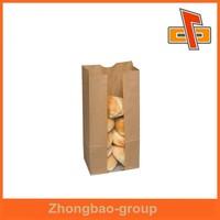 Guangzhou printing and packaging supplier OEM custom printed bread packaging paper bags