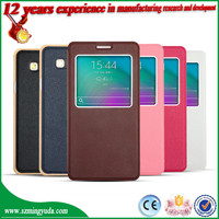 For Samsung Galaxy A7 Protective Cover , For Samsung A7 Mobile Covers , For China Factory Phone Case Galaxy A7