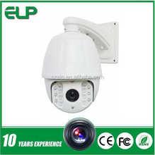 4 inch high speed dome 120m IR range ptz poe ip camera