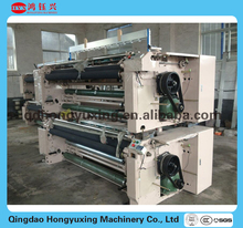 High quality heavy duty double nozzle and cam shedding water jet loom best seller in Surat 2015