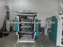 Two color plastic film bag flexo printing machine for sale
