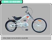 Lowrider chopper bike