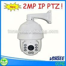 Long IR Range Outdoor High speed dome camera for honda city cctv lens