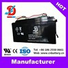 maintenance free rechargeable battery 12v150ah lead acid vrla battery 12v150ah