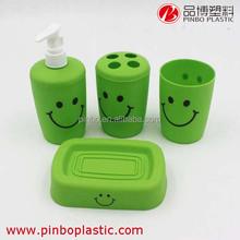bathroom accessory,smile face bathroom set product collection, Plastic Bathroom Accessory Set