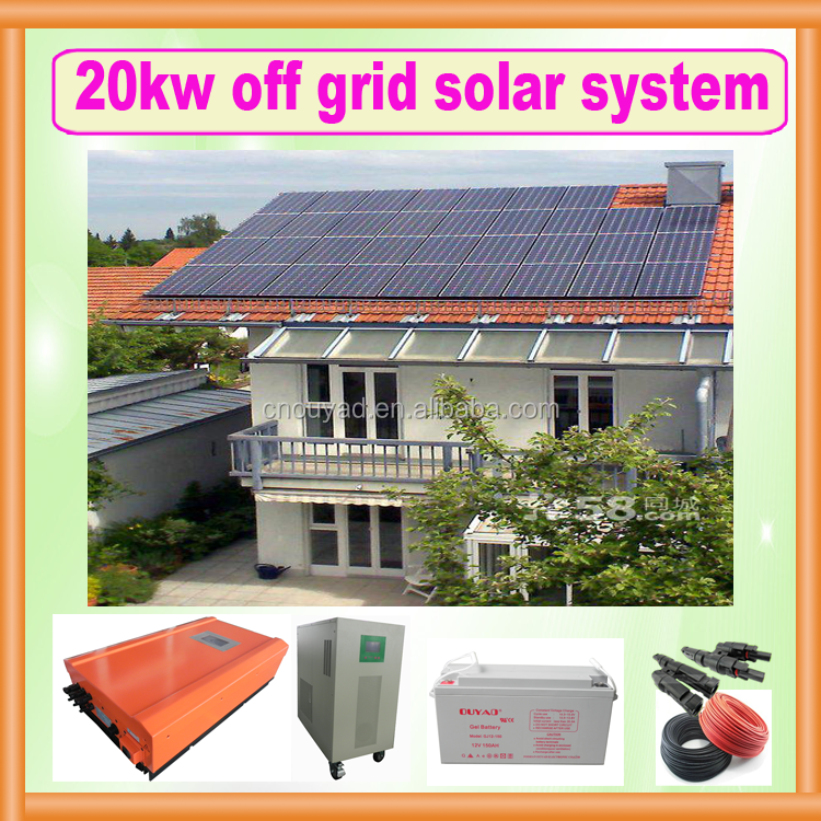 Complete Off Grid 20kw Solar Panel System Price Factory