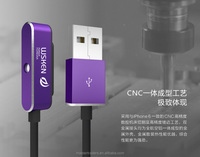 Original Wsken Double Alloy Smart Remind 1M Magnetic Quick Charge Data Cable For Sony Phone For Sony Z3 MT-3665