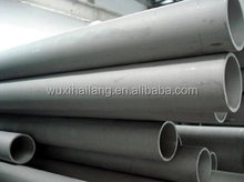 High quality BL stainless steel heat exchange tube from 2015
