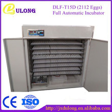 Digital computer controlled automatic egg incubator for sale in india